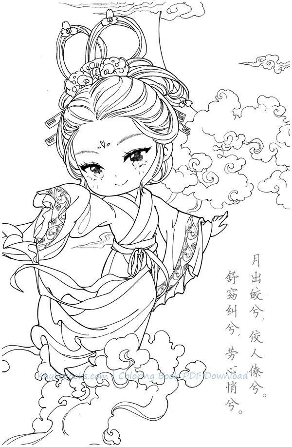 Download Chinese Anime Portrait Coloring Page Pdf Grayscale Coloring Books Coloring Books Grayscale Coloring