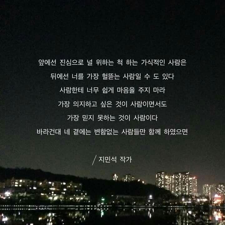 #새벽감성 #감성글
