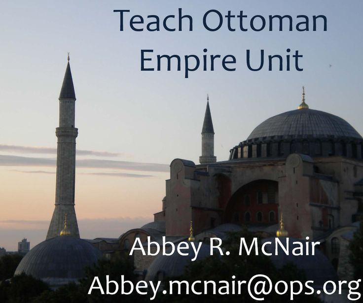 A series of slides in PDF format which detail the Ottoman Empire, illustrated with images, maps and a suggested project task for students.
