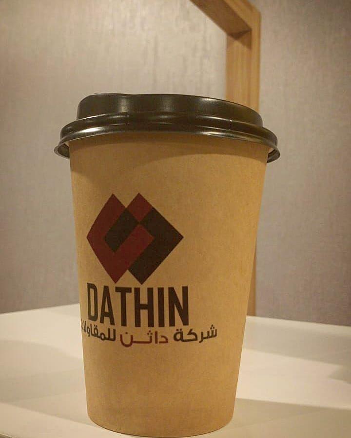 الرياض طباعة عادية أو لامع على الأكواب الورقية والهدايا Custom Coffee Paper Cup Custom Print
