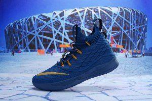 0900479f13b19 Mens Nike LeBron 15. 5 Basketball Shoes Blue Gold