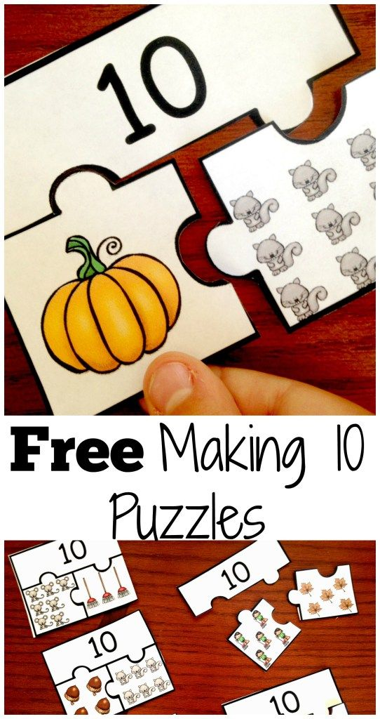 Free making ten puzzles for primary students. printable download. Teachers. Math.