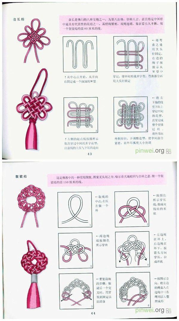 Macrame knot tying - many uses.