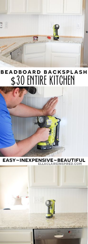 $30 Bead Board Kitchen Back Splash Tutorial by Ella Claire.