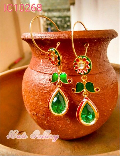 Beautiful leafy pattern antique drops Rs 500/-