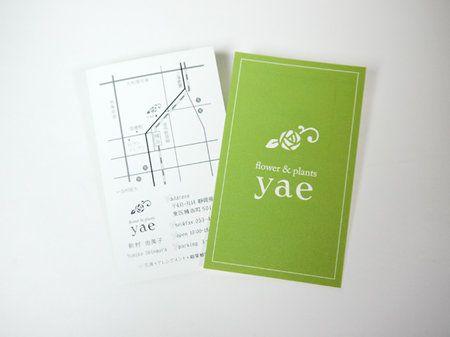フラワー ショップカード デザイン(静岡県浜松市) 実績-女性デザイナーのハットツール