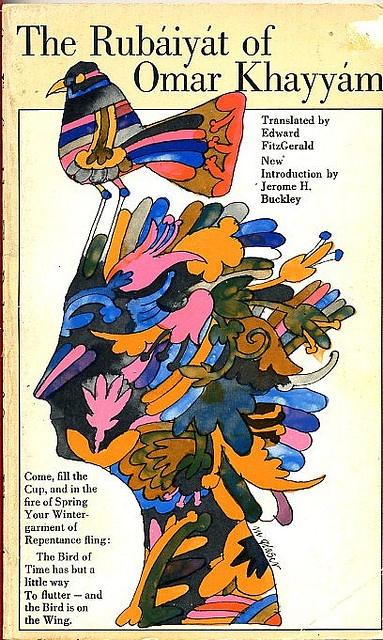 The Rubaiyat of Omar Khayyam, 1966. Cover by Milton Glaser.