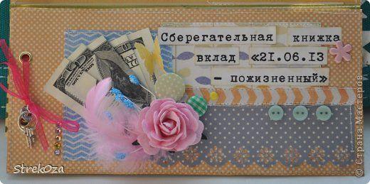Сейчас на свадьбу принято дарить деньги... может оно и к лучшему, ведь у молодоженов столько растрат намечается. Но вот как красиво подарить деньги... Вот один из способов =) Подсмотрела я его в инет, к сожалению, автор был не указан... фото 1