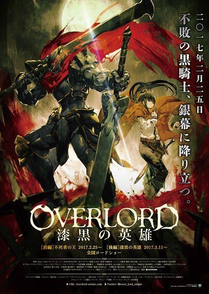 AhOnimex: Overlord Movie 2: Shikkoku no Eiyuu [BD] Subtitle ...