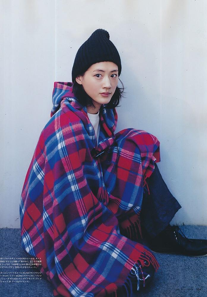 Haruka Ayase ,Ayase Haruka(綾瀬はるか) / japnese actress