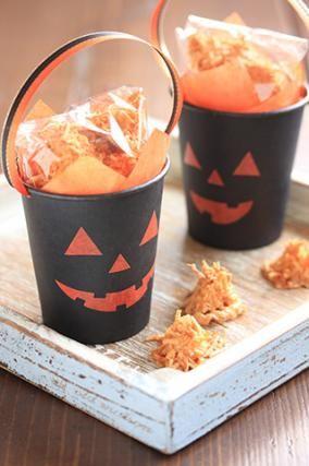 「ハロウインのラッピング」お菓子教室SweetRibbonが提案する簡単かわいいお菓子ラッピング | お菓子・パンのレシピや作り方【corecle*コレクル】