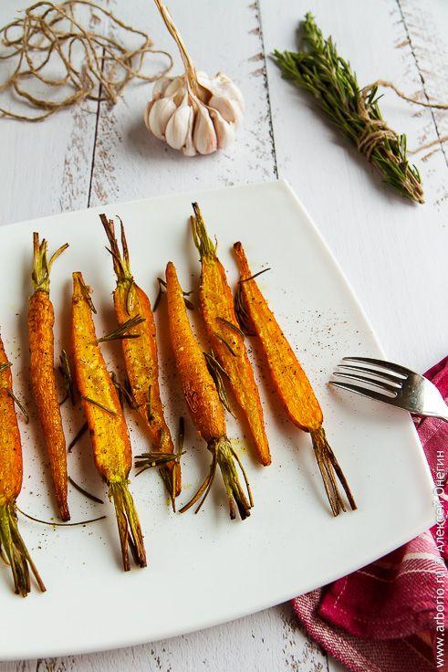 Морковь, запеченная в духовке | Кулинарные заметки Алексея Онегина
