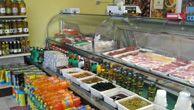 Marché des viande Zerda - Boucherie halal et produits maghrébins.