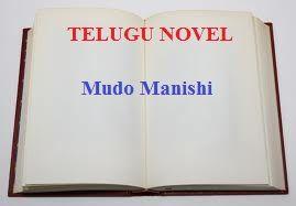 Free download Pdf files: Telugu Novel - Mudo Manishi