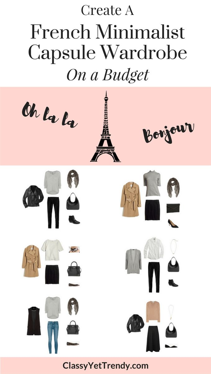 Create A French Minimalist Capsule Wardrobe On A Budget: 10 Fall Outfits