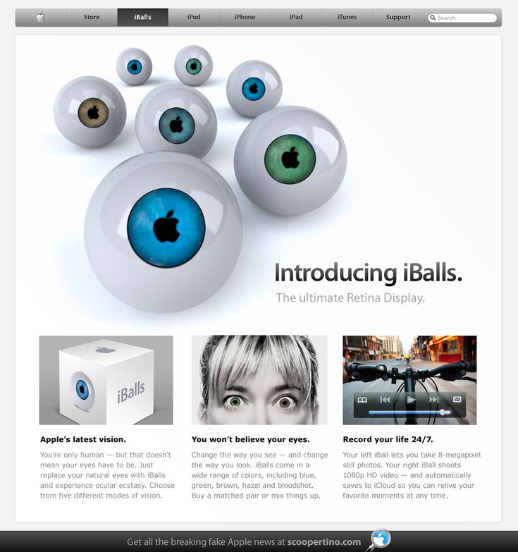 Apple announces iBalls: the ultimate Retina Display