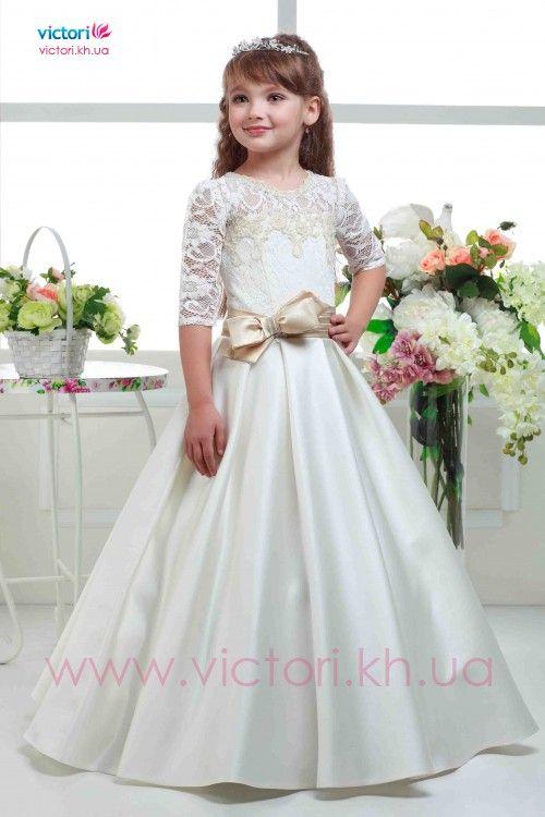 Купить Детское Платье На Праздник