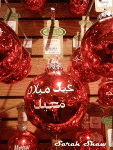 Merry Christmas in Arabic Ornament at Bronner's in Frankenmuth Michigan. Find out more: http://wanderlustandlipstick.com/blogs/wandershopper/2012/11/20/christmas-wonderland-in-frankenmuth-michigan/