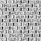 Mozaika Midas A-MGL04-XX-003 30x30 cm
