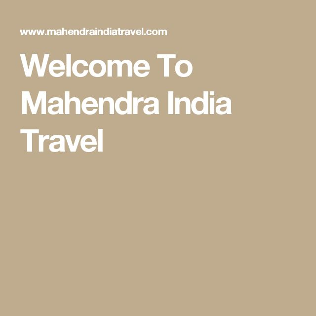 Welcome To Mahendra India Travel