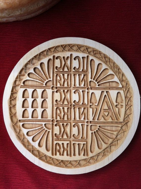 "Solid Maple Prosphora seal stamp press Holy Bread mold 7"" mycookiemold"