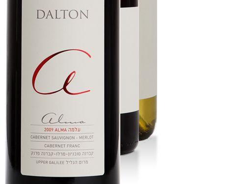 Dalton Winery - Israeli wine, Kosher boutique wines