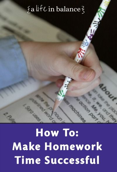 Check out these simple tips to make homework time more successful for your kids. | homework help