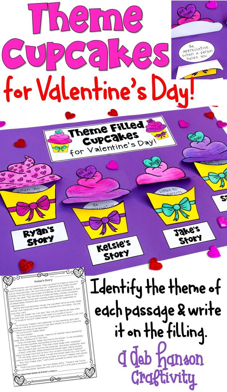 This Theme Reading Activity Is A Fun One To Do Around Valentine S Day Students Read 4 Sh Reading Themes Valentines Day Bulletin Board Theme Reading Activities