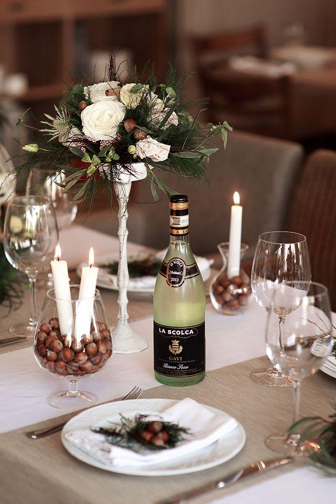 Nuts Wedding Tableset, Moscow / Ореховая сервировка для свадебного ужина, Москва