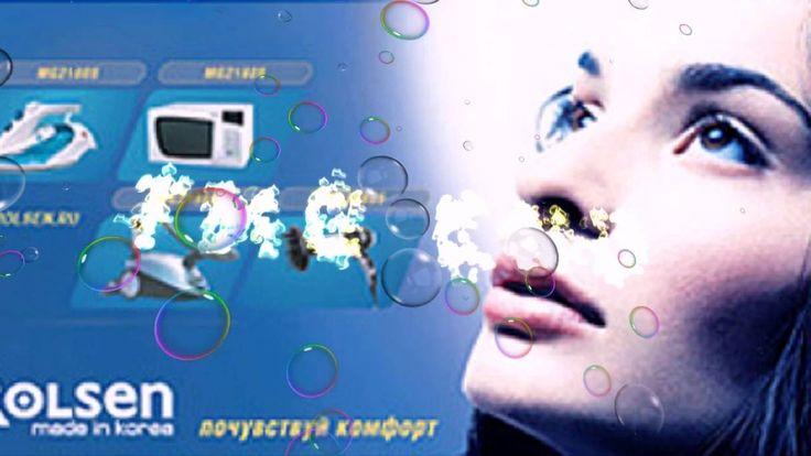 Пылесос электровеник ROLSEN S1080, 800Вт, белый