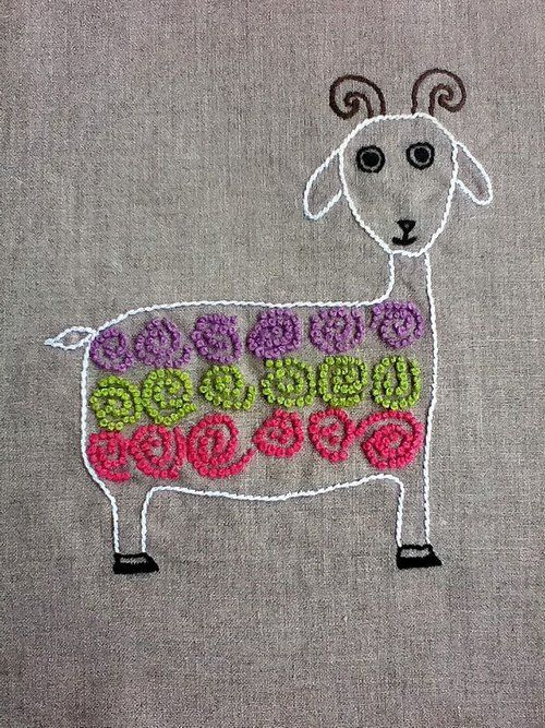 great source of modern and fun embroidery patterns.