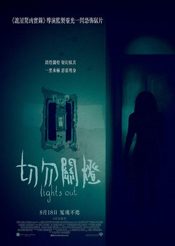 Pin By Ka Ying Chan On Horror Full Movies Full Movies Online Free Movies Online