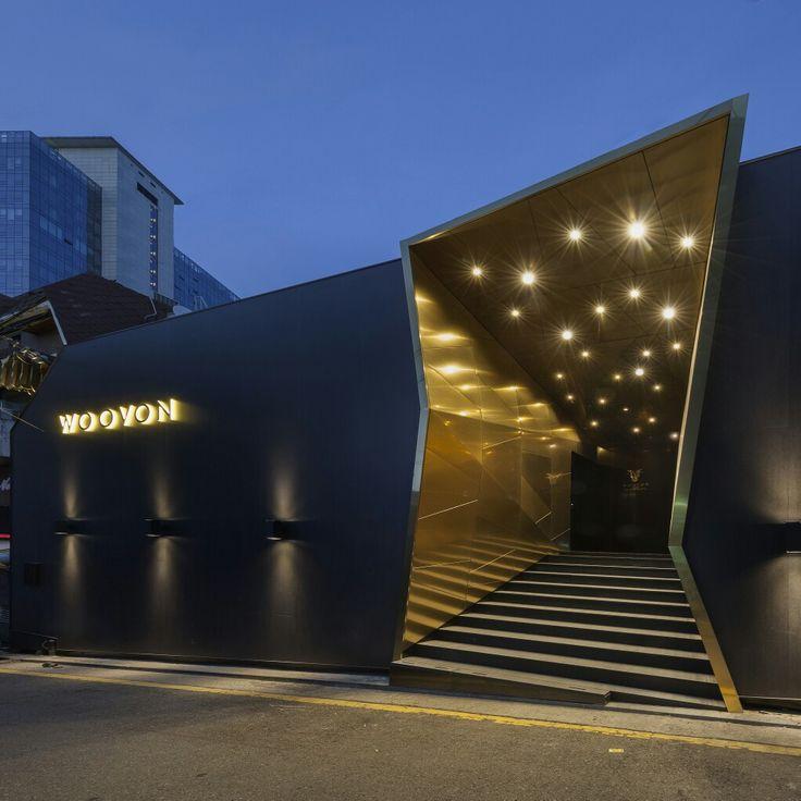 월간 호텔&레스토랑) 한식 BBQ 파인다이닝 우본이 오픈했습니다! 에드워드권 셰프의 레스토랑으로 셰프가 조리하고 서빙하는 새로운 컨셉으로 많은 관심이 집중되고 있다고 합니다 ^^