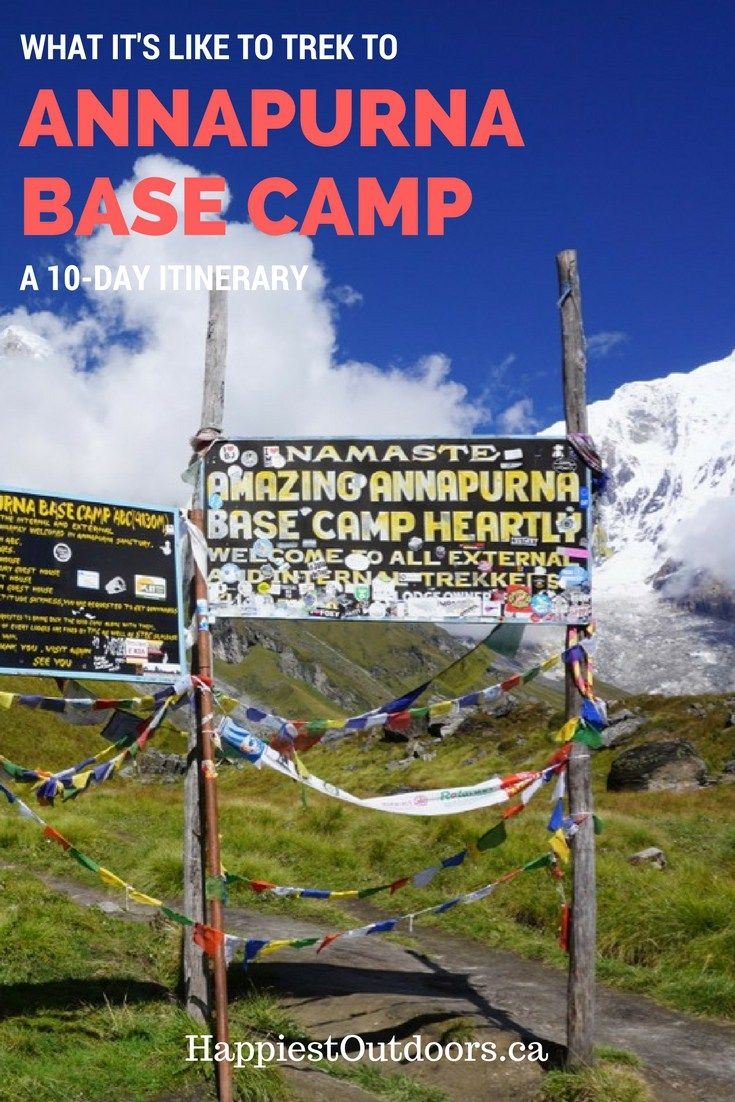 Trekking to Annapurna Base Camp - a 10 day itinerary. Trekking to the Annapurna Sanctuary. A 10 day trek to Annapurna Base Camp.