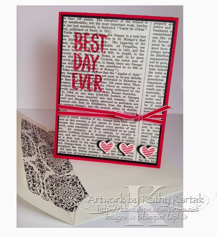 valentine's day box swap