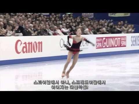 2007 0323 World Yu-Na Kim SP  - YouTube