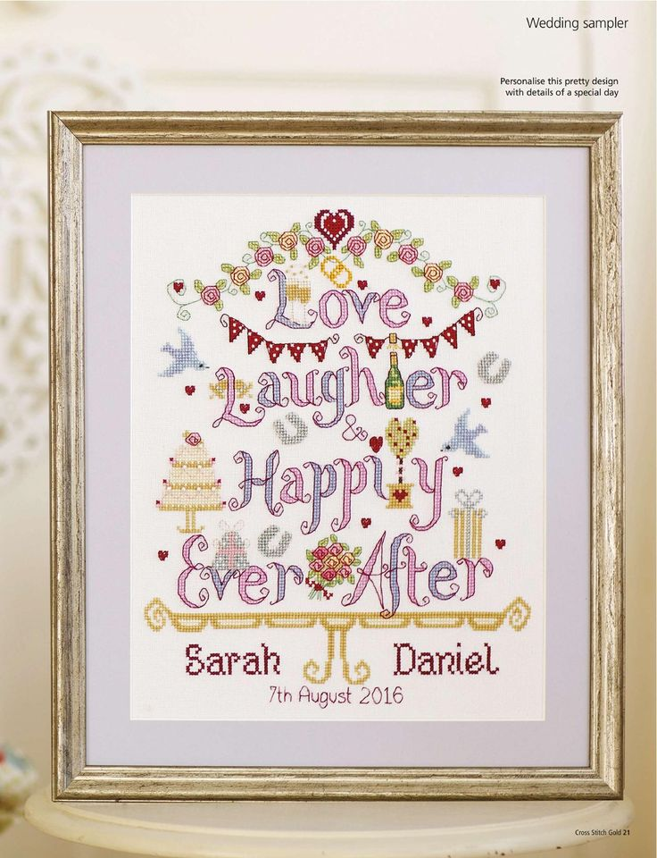 happily ever after from cross stitch gold n128 may 2016 2 of 6