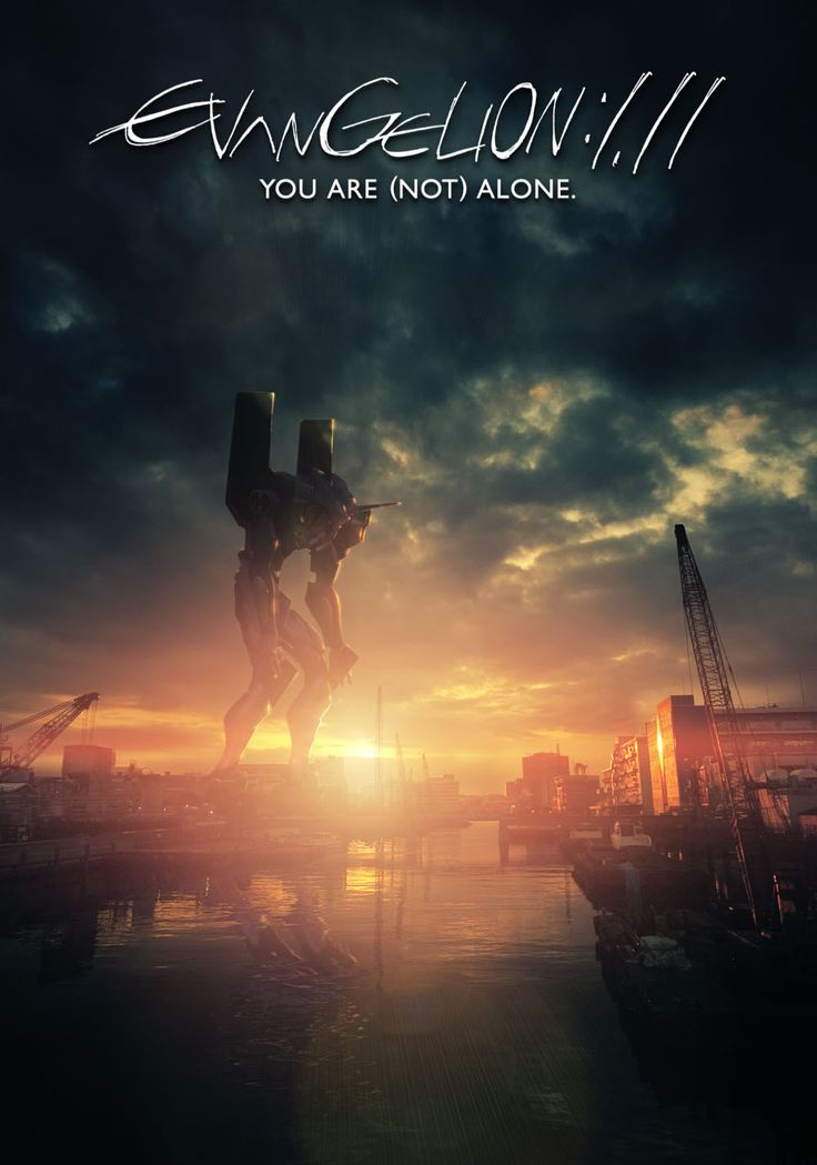 Evangelion: 1.11 – You Are (Not) Alone.