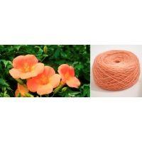 100% Mohair Yarn - Color: Salmon