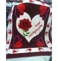 Seni Seviyorum Battaniye