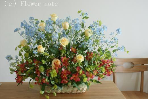 『ちょっっぴりオフ』 http://ameblo.jp/flower-note/entry-10532641039.html