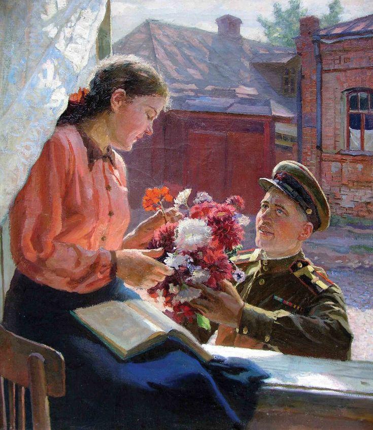 """Солодовник Сергей Максимович (1915-1995) """"Свидание"""", 1954 г"""