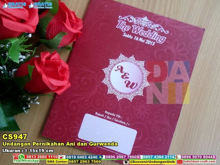Undangan Pernikahan Ani Dan Gurwenda Telp/SMS/WA: 0813.2660.1110 (Telkomsel) 0857 4384 2114 (Indosat) 0896.296.77.660 (Tri) 0819.0403.4240 (XL)  PIN BBM: 59E 8C2 B6. WA/ SMS Center: 0857.2963.7569  #UndanganPernikahan #HargaPernikahan #souvenirPernikahan