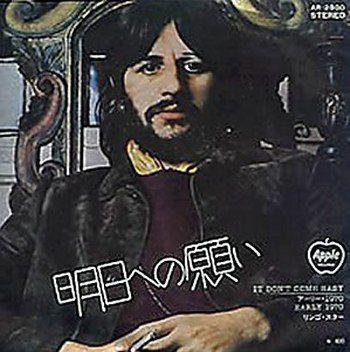 「明日への願い」ビートルズ リンゴ・スターの画像