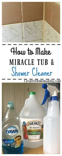 Miracle Shower And Tub Cleaner