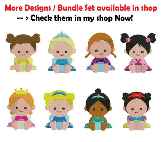 Embroidery Designs Baby Ski