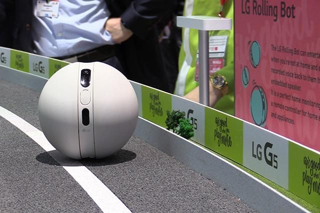 LG's Rolling Bot can be used as a smarthome management platform or a remotely controlled pet companion