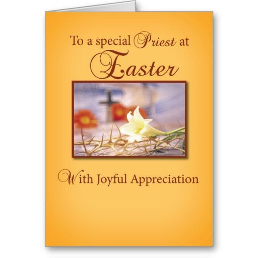 Easter Priest Appreciation Holiday Card