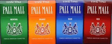 Pall Mall Cigarette Coupons - Coupons for Pall Mall Cigarettes