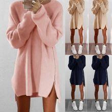 Yepyeni 2016 Sonbahar Kış Elbise Casual Seksi Gevşek Mavi bej Pembe Elbise Artı Boyutu Fermuar Kazak Elbise Kadın Elbiseleri Vestidos(China (Mainland))